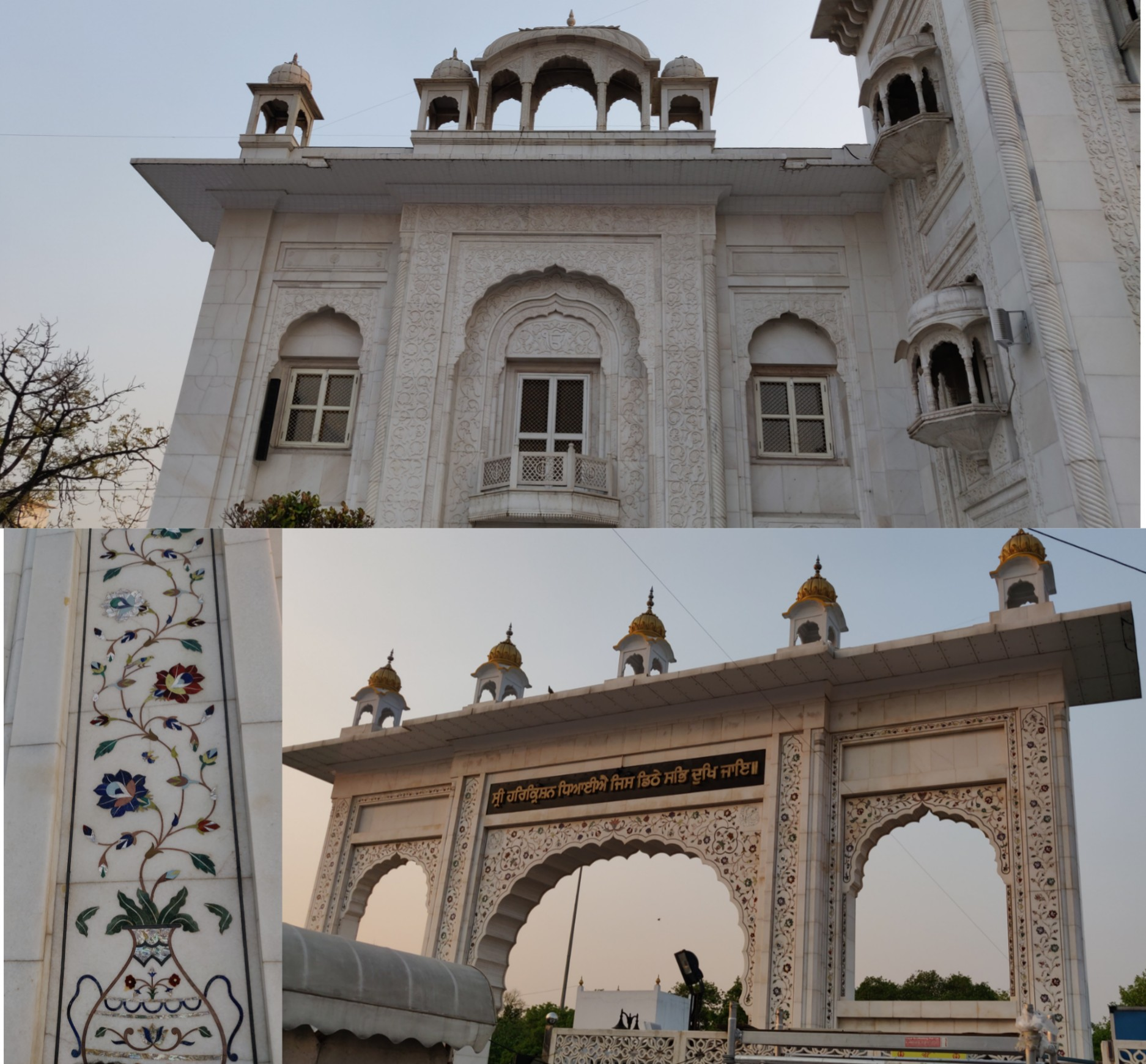 Beautiful Architectures at the Gurudwara